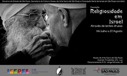 Religiosidade em Israel Através de Lentes Drusas – Museu de Arte Sacra – São Paulo