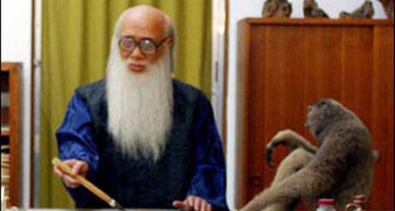 Chang Dai Chien