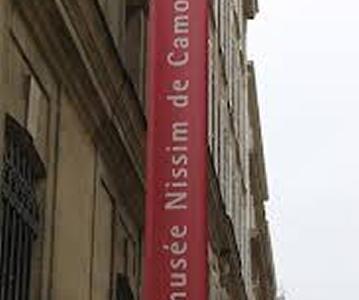 Museu Nissim de Camondo