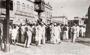 Rua do Comércio na década de 20
