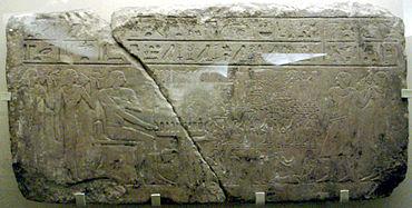 Bajorrelieve de la dinastía IX-X que muestra a Iny y su familia