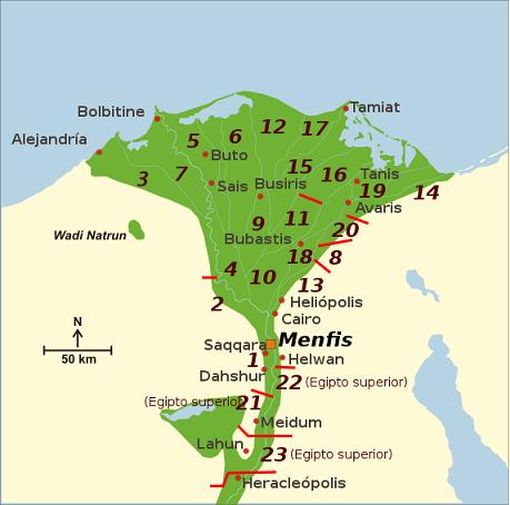 Mapa que muestra todas las provincias, o nomos, del Delta