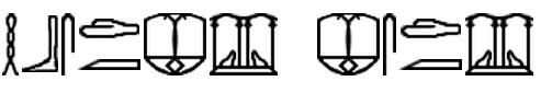 Una imagen que muestra como se escribía el nombre de la Fiesta Seth en lenguaje jeroglífico