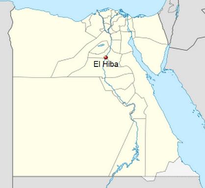 Localización de la ciudad de El Hiba en un mapa de Egipto