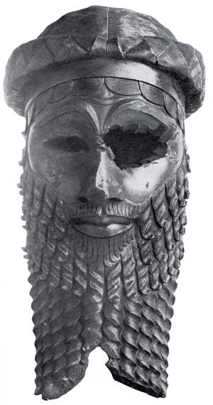 Busto de un gobernante acadio, probablemente Sargón