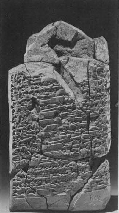 Tablilla con un himno sumerio del rey Shulgi