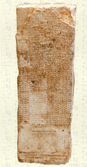 Inscripción en la que se recoge la lista real de Larsa, enemigos del Imperio Babilónico