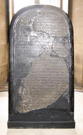 Estela del rey moabita Mesha