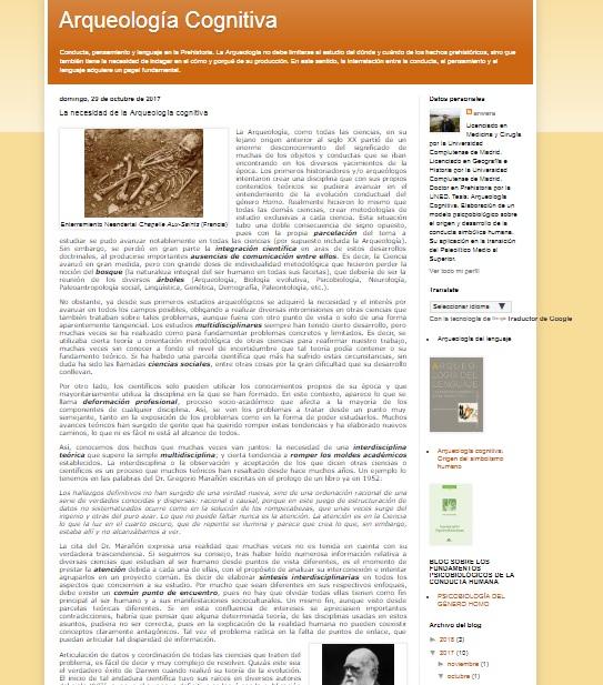 Captura de pantalla de uno de los artículos de Arqueología cognitiva