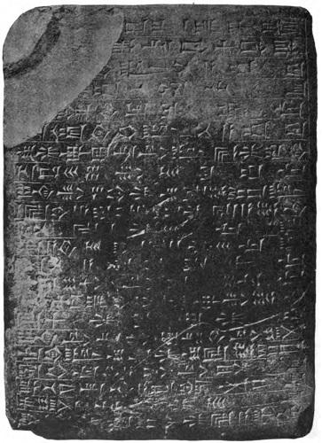 Una de las tablillas hallada en la biblioteca de Nippur