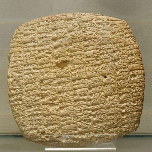 Una de las miles de tablillas cuneiformes halladas en el archivo de Lagash