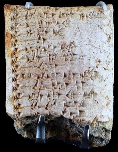 Tablilla hallada en los archivos de Ugarit