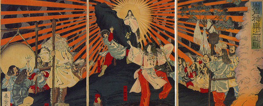 L'origen (o no) de Japó