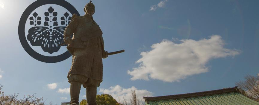 Toyotomi Hideyoshi, ascens al poder i invasió de Corea