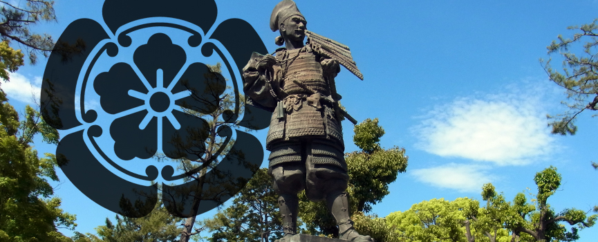 Oda Nobunaga, camino a la unificación de Japón