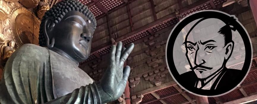 Oda Nobunaga i la seva relació amb el budisme