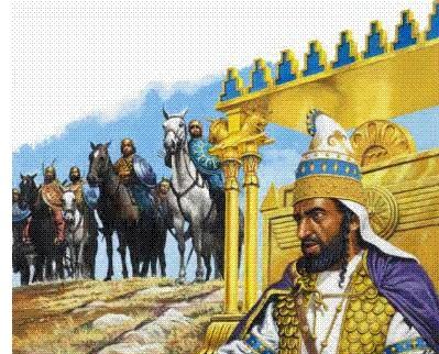 Xerxes I (ca. 486-465 B.C.)