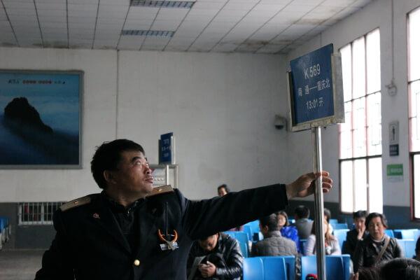 Recorriendo China en tren: aquel primer Pekín-Wuhan