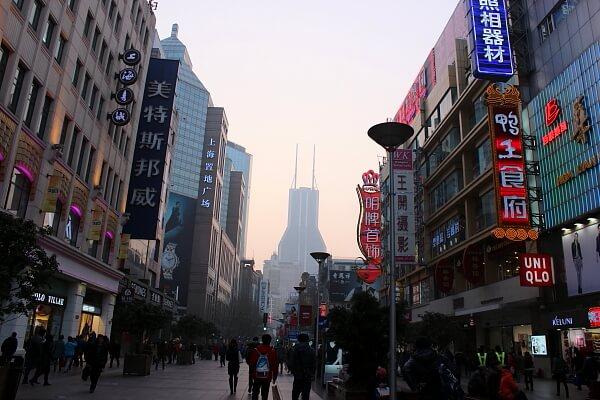 shanghai-centro1