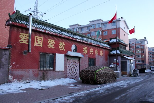 templo-taoista-changchun