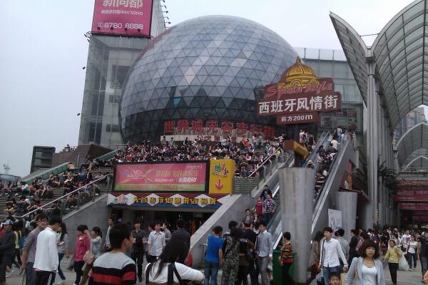 Wuhan2
