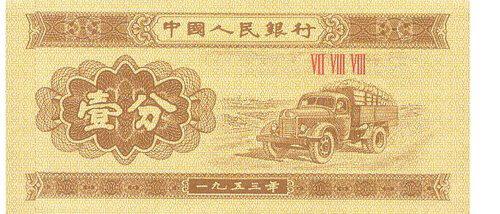 camion-billete-chino-1