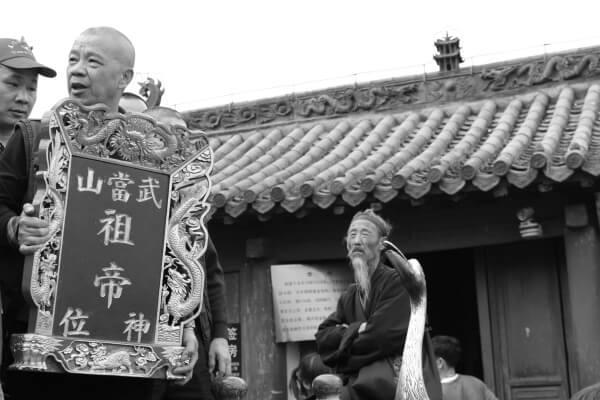 cima-wudang-china-1