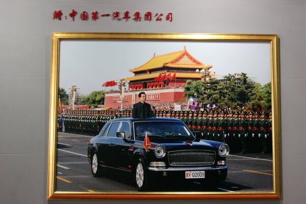 hu-jintao-coche-lujo-2