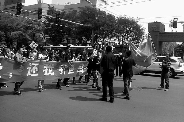 manifestacion-lanzhou-1