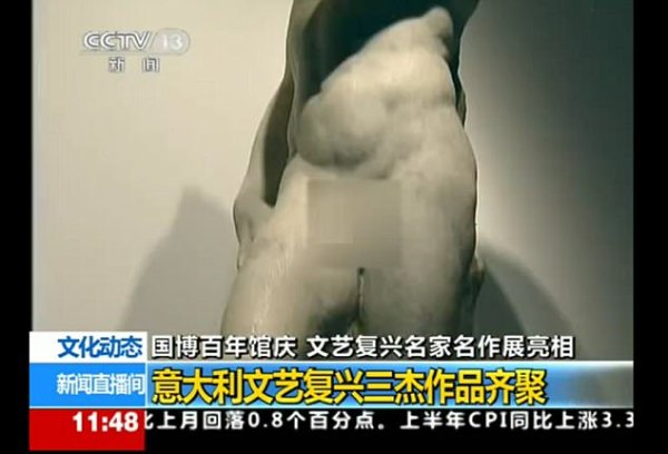censura-sexo-china-1