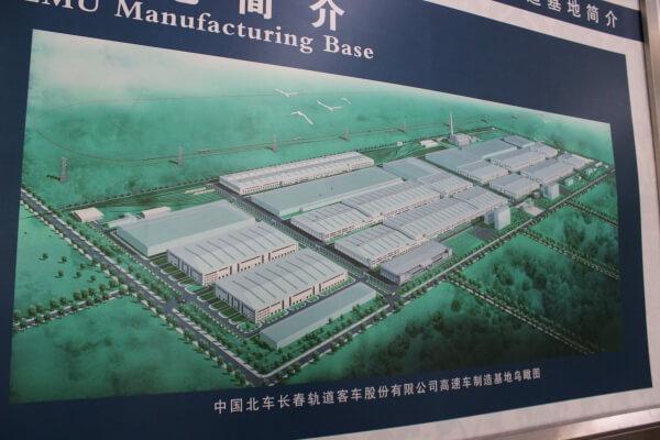 plano-fabrica-trenes-china-1