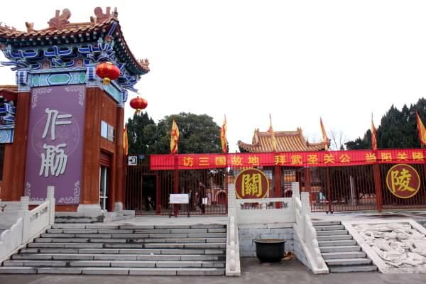 entrada-mausoleo-guanyu-1