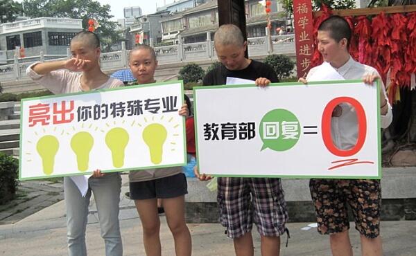 feminismo-china-2