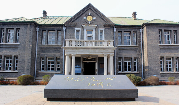 palacio-manchuria-1