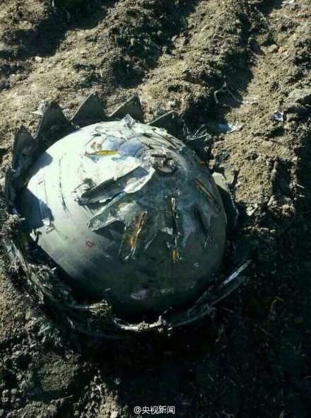 """¿Son los """"OVNI"""" hallados en China restos del cohete Proton-M?"""