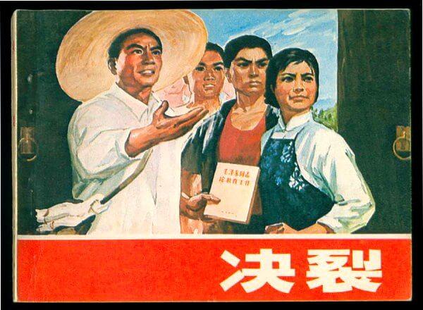 rompiendo-viejas-ideas-china-1