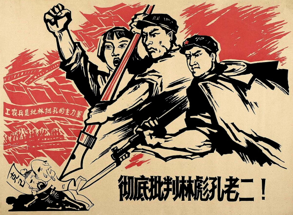confucianismo-revolucion-cultural-1