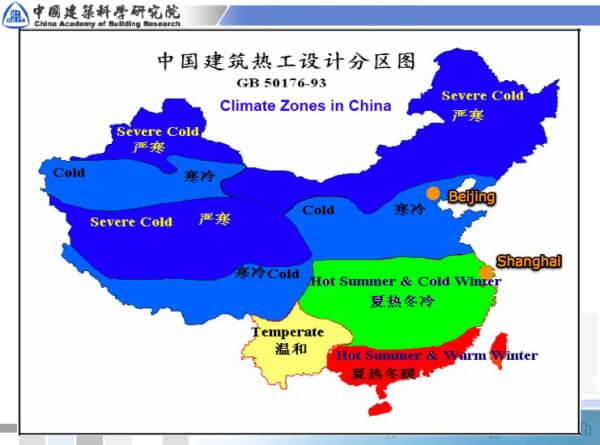 zonas-climaticas-china-2