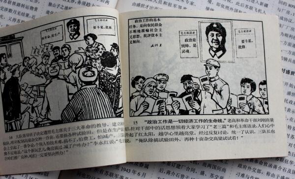 lianhuanhua-mao-4