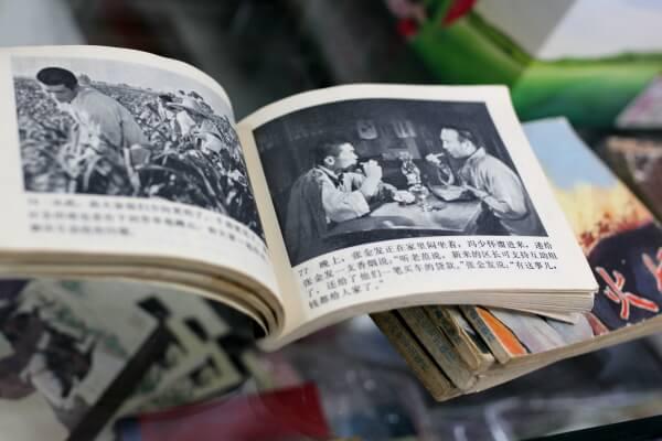 novela-grafica-china-1