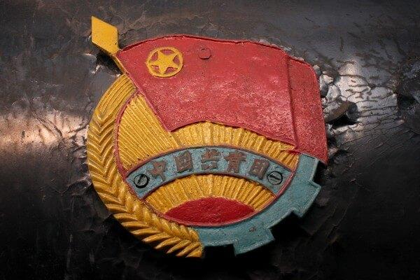 placa-comunista-tren-china-1