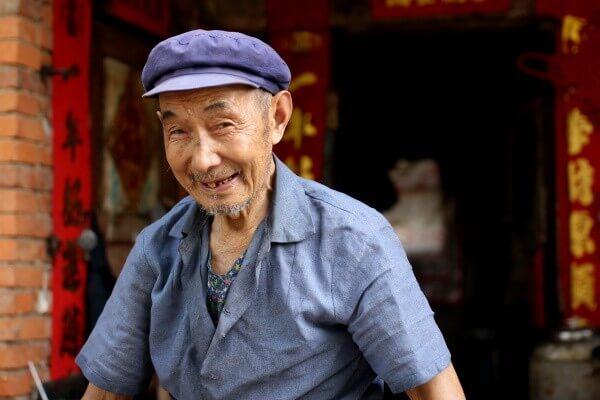 anciano-dangyang-1