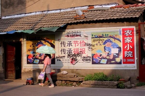 mural-dangyang-3