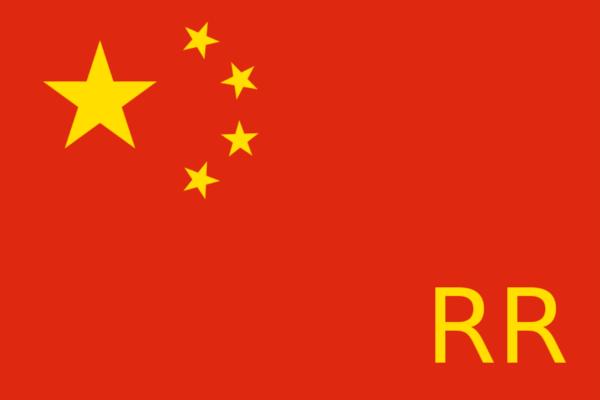 ¿Quién dice que los chinos no pueden pronunciar la erre?