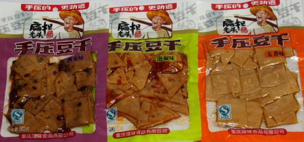 tofu-china-2