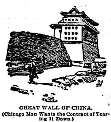 great-wall-hoax-1
