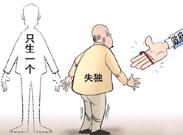 hijo-unico-china-4