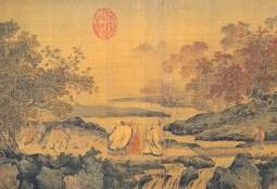 Magia, religión y ciencia en la China del progreso
