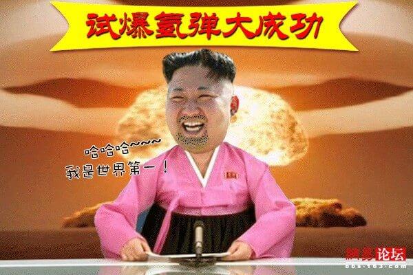 prueba-nuclear-corea-china-2