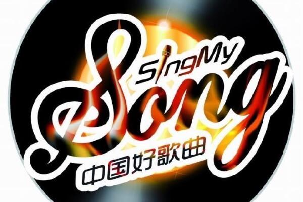 Los compositores que triunfan en la televisión china